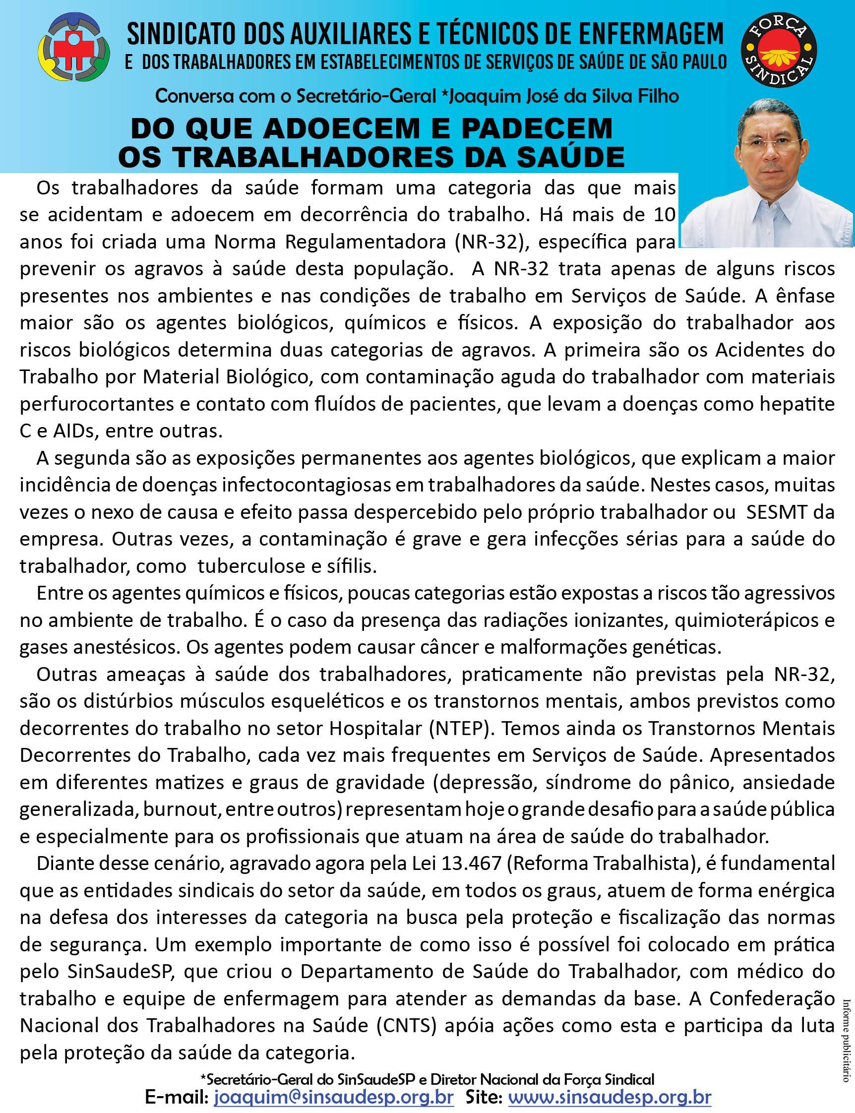 Recado 31.07 - Do que adoecem e padecem os trabalhadores da saude